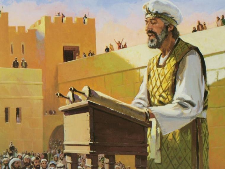 Ezra-1.jpg Ezra, teaching Torah