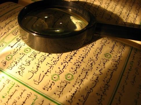 quran-research.jpg