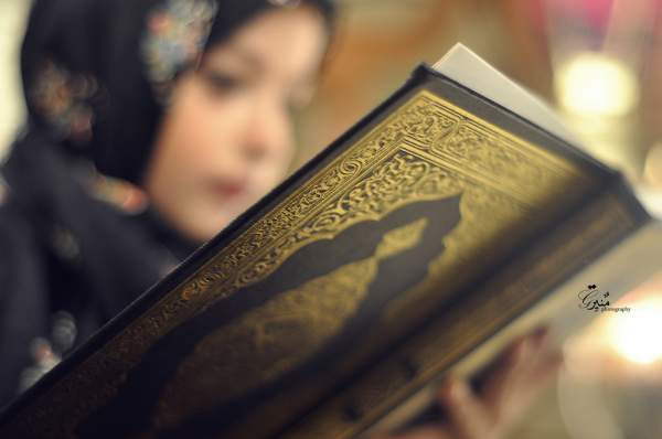 girl-reading-quran__1457423436_41.34.228.128